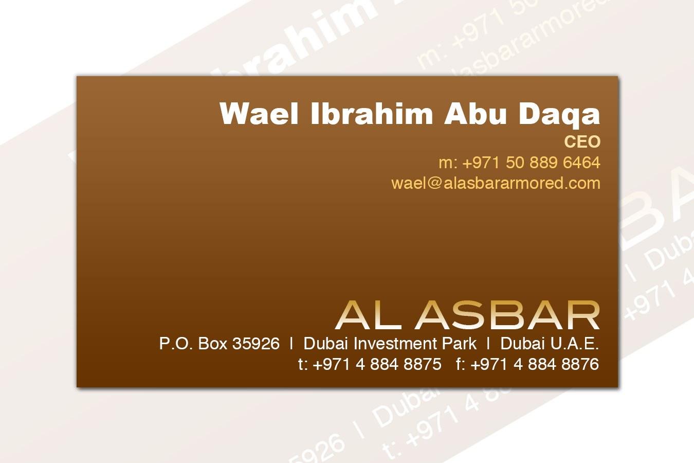Al Asbar 2