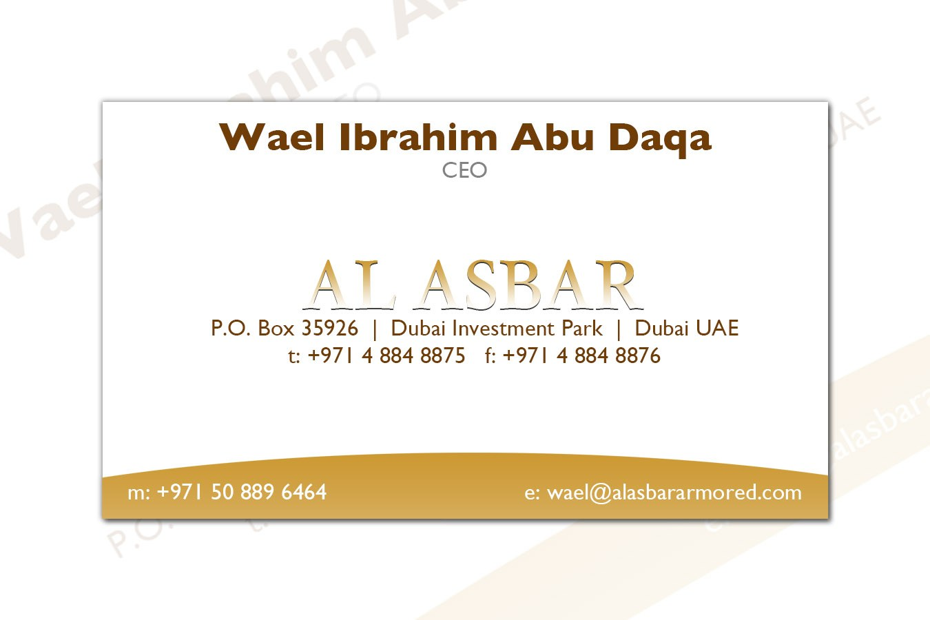 Al Asbar 3