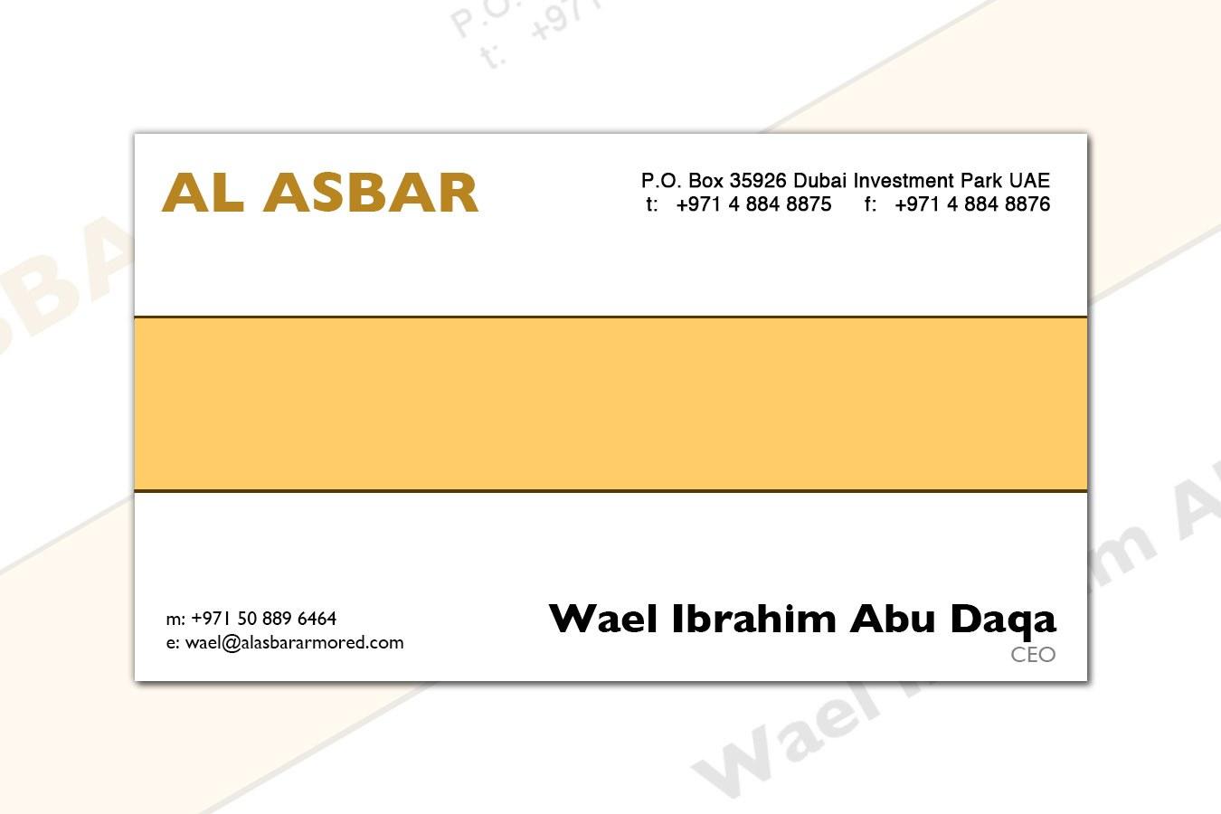 Al Asbar 4
